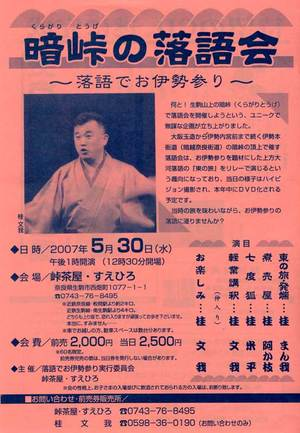 20070530t0