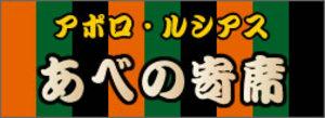 02_ttl_yoseki