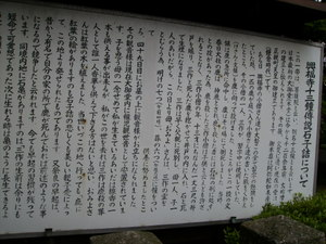 P5110152
