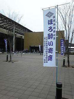 Dvc00013