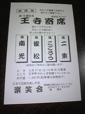 Dvc00006