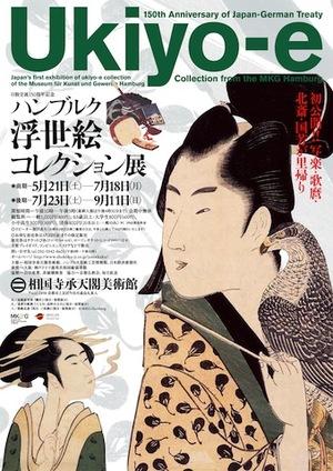 Poster17b