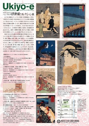 Poster17b2
