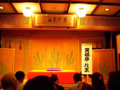 Hanabishi_1