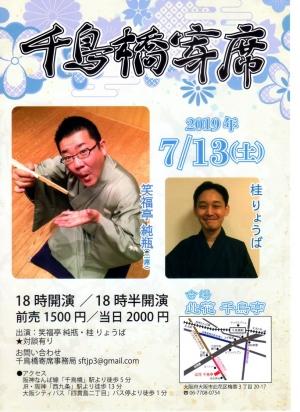 Photo_20190714092701